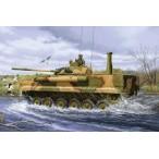 RUSSIAN BMP-3E IFV 1/35