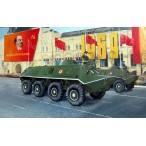 Trumpeter 01544 Russian BTR-60PB