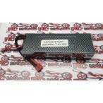 BATERIA 5200 MAH 7.4V 45C