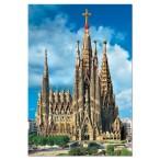 Puzzle Sagrada Familia 2025 1000 piezas